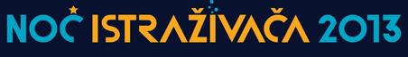 noc-istrazivaca-logo-small